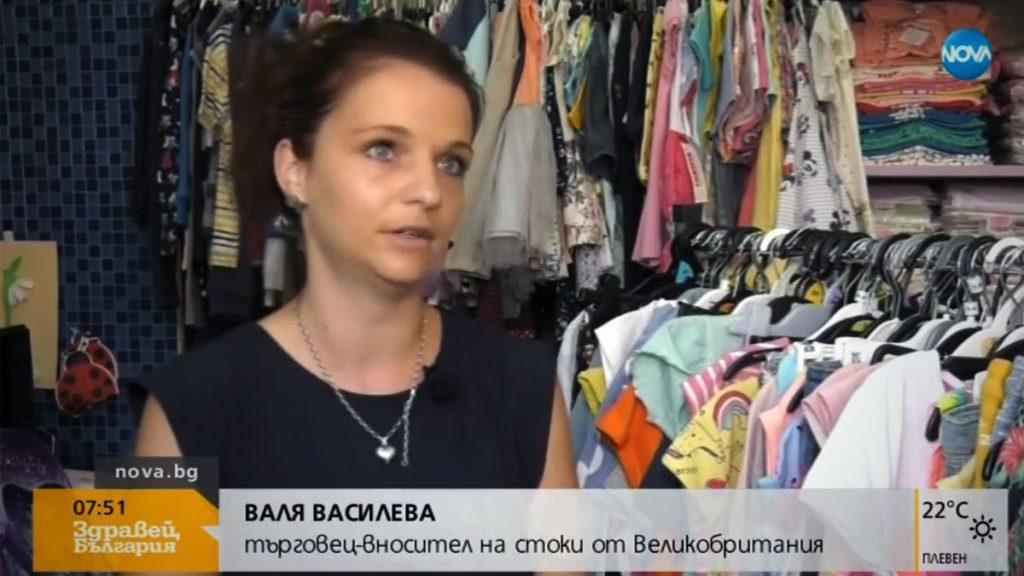 Georgi Georgiev- Gazarcheta.BG with Valya Vasileva blog photo