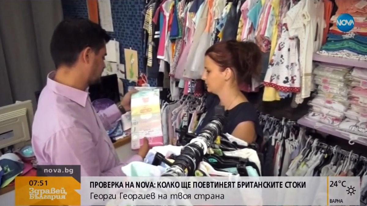 Georgi Georgiev-Na tvoq strana v ShowRoom Gazarcheta.BG with Valya Vasileva blog photo