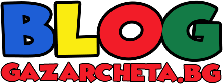 Logo Blog Gazarcheta.BG